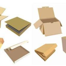 供应淘宝纸箱/快递纸箱/纸箱供应