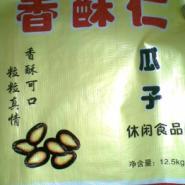 郑州香仁中片西瓜子图片