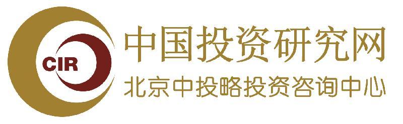中国大理石图片/中国大理石样板图 (1)