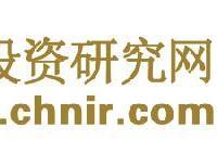 中投略工业普圆项目可行性研究
