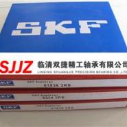 SKF圆锥滚子轴承EE192150/200轴承图片