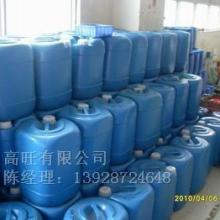 供应最好的燃料油添加剂,厨房燃料油添加剂