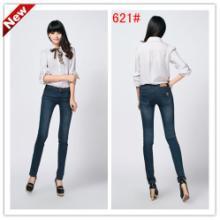 厂家低价批发供应时尚紧身牛仔裤批发特价批发