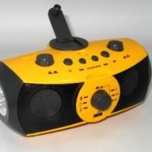 供应手摇发电多媒体音箱 手摇发电手机充电器音箱 xln701