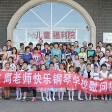 哈尔滨幼儿钢琴陪练哪家最便宜 莎莎老师电话:15104544482