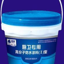 郑州卫生间防水也可不拆掉瓷砖