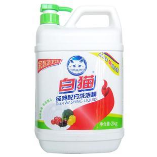 洗洁精图片 洗洁精样板图 白猫洗洁精 广州红骏贸易