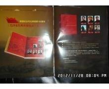 《毛泽东经典形象电话卡》