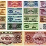 第一套人民币全版价值图片