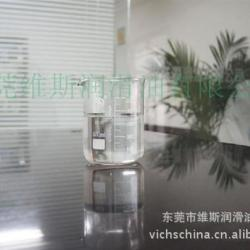 供應環保型水溶性VD1016水溶性切削液