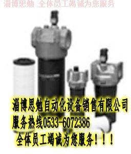 Air pump V-10 1 Set Ersatzmembrane für V-10 MK-10