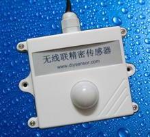 供应有线光照度记录仪