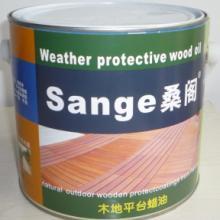 供应源自法国纯天然户外木器涂料