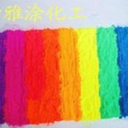 广东荧光颜料图片