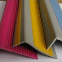 供应高档环保耐用楼梯铝合金防滑条批发