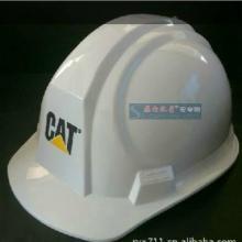 供应陕西西安安全帽高质量透气安全帽批发