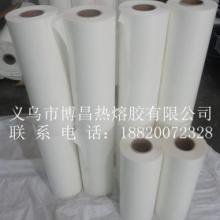 供应用于绣花章|激光烧画|布料复合的穿梭刺绣机专用胶膜批发