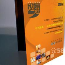 深圳展会画册设计—联旭广告