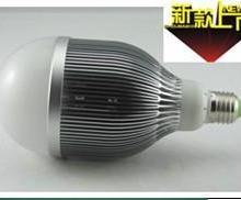 供应LED节能环保灯