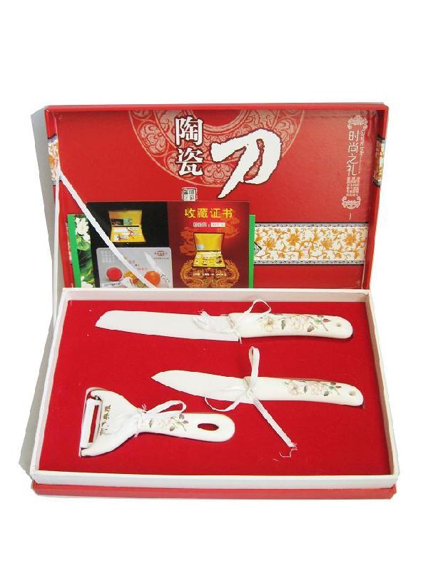 陶瓷刀图片 陶瓷刀样板图 济南哪里卖的陶瓷刀好 圣轩文化...