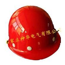 【石家庄安全帽天津安全帽双安安全帽25kv安全帽】