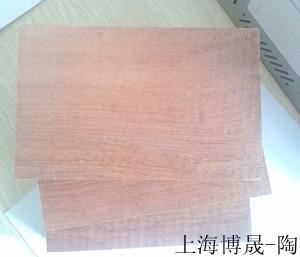 供应唐木板材