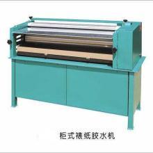 供应裱纸机批发