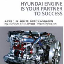 韩国现代发动机,低碳绿色发动机,低碳环保发动机