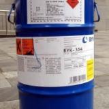 供应高固体系用消泡剂BYK-2155