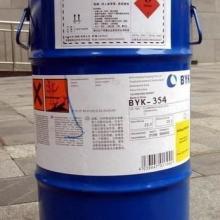 供应酸性碳黑分散剂BYK-2091