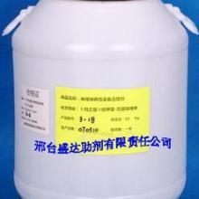 表面活性劑國際快遞生物化工國際快遞圖片