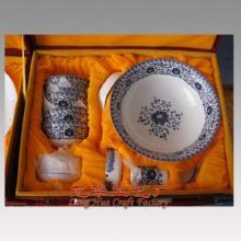 供应商务馈赠礼品陶瓷餐具