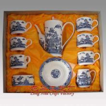 供应高档商务礼品陶瓷咖啡具