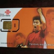 供应各种sim测试卡/手机测试卡