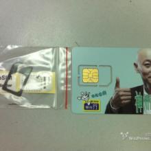 供应生产各种sim测试卡/手机测试卡/