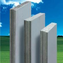 供应轻质节能墙板 轻质节能环保墙体材料 批发