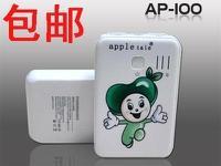 供应iphone4s外置充电器5200mA