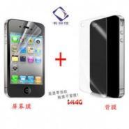 正品卡登仕iPhone超薄保护膜图片