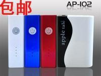 供应iphone4s外置充电器5000mA