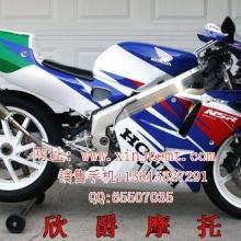 本田NSR250RR