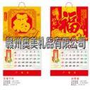 赣州吊牌印刷图片