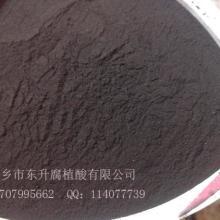 供应萍乡风化煤厂家供应商图片