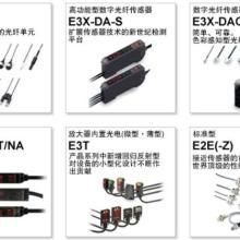 供应欧姆龙SEN系列产品