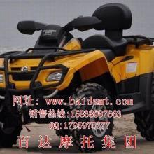 供应春风X8沙滩车