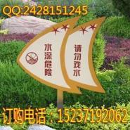 贵州哪里做花草牌草坪牌警示牌爱护图片