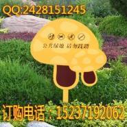 四川重庆警示牌爱护花草牌图片