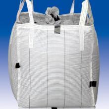 供应粉煤灰吨袋批发