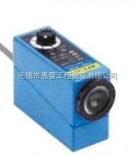 供应BZJ-411色标传感器