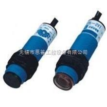 供应E3F-DS30B1光电传感器