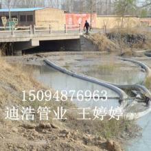 供应大口径污水处理管道
